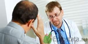 Совет с врачом по аденоме простаты