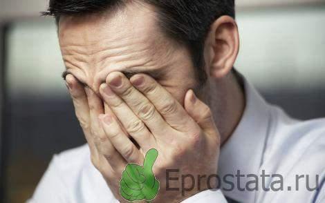 Проблемы в пожилом возрасте с кистой простаты
