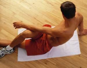 Упражнения физические