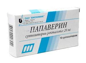 Папеверин