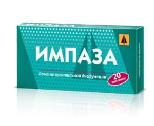 Левитра софт цена в Ессентуках , Сиалис Мурманск