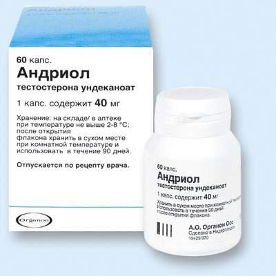 Таблетки Андриол