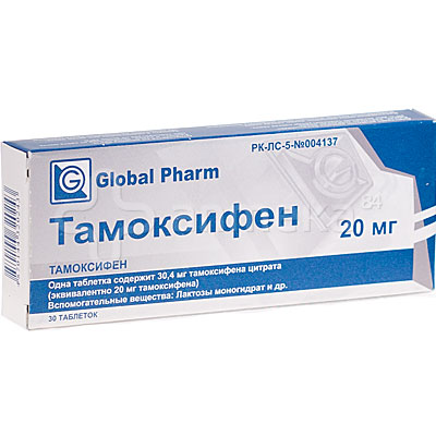 Тамоксифен при гинекомастии