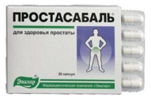 Простасабаль характеристика препарата